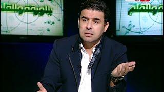 بالورقة والقلم | خالد الغندور: مبخفش من رئيس نادي الزمالك..ولا من اى حد