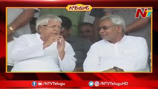 Indian Politicians Who Arrested in Corruption Scams | Golimaar | NTV