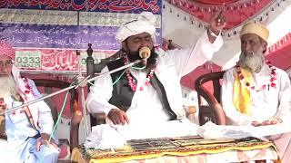 Download lagu Maulana Umar Farooq Sahab