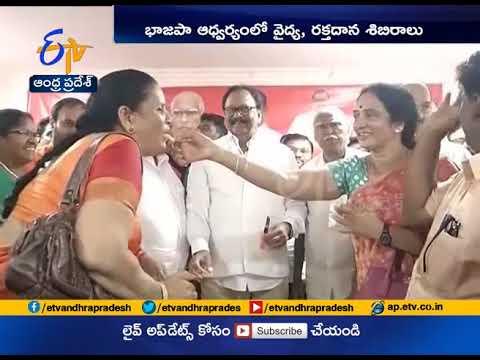 PM Narendra Modi Birthday Celebrations Held Across State teluguvoice