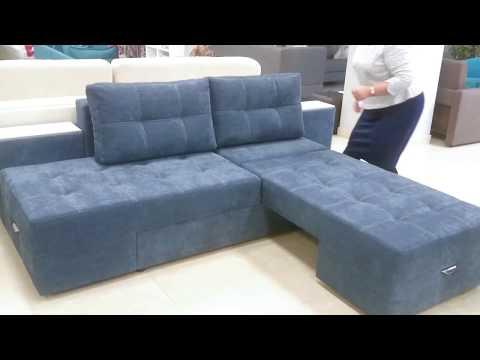 Поворотный диван-трансформер! Фабрика мебели PODUSHE