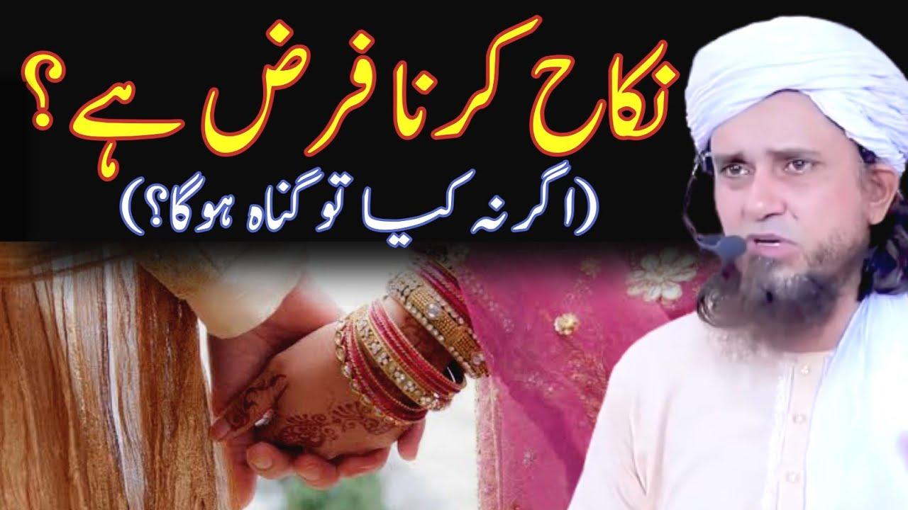 Nikah karna farz hai?   Mufti Tariq Masood   @Islamic YouTube