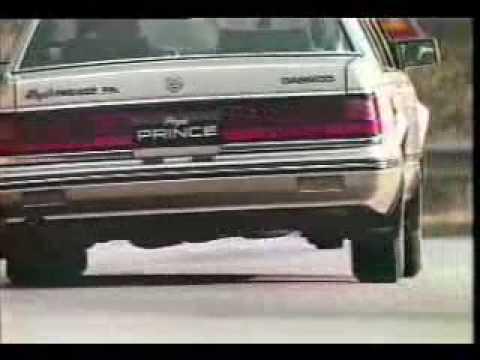 Daewoo Royale Prince 1989 commercial (korea)