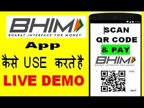 how do i scan a code with my iphone how to use bhim app scan qr code amp send money steps 21304