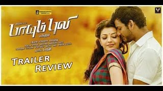 Paayum Puli Trailer Review  online video| Actor Vishal, Kajal agarwal, Suseenthiran