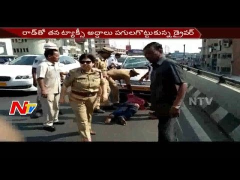 Lady IPS Officer Controls Traffic in Hyderabad    NTV