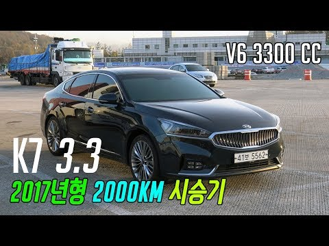 K7 3.3 (4천만원) 신차뽑아 장거리뛰기 시승기 만담토크 [KIA K7 V6 3300cc]