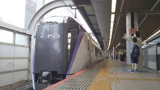 e353系 回送列車 東京駅中央線ホーム発車シーン