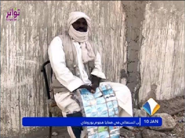 بيع الرصيد بين إقبال الزبناء ومضايقة السلطات.. قصص من الكفاح والمعاناة - قناة المرابطون