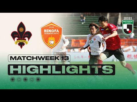 Zweigen Kanazawa vs. Renofa Yamaguchi FC | Matchweek 13 | 2021 MEIJI YASUDA J2 LEAGUE