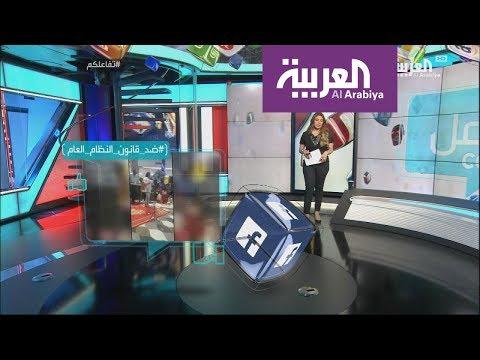 تفاعلكم | سجن فنانة سودانية بسبب ملابسها  - 19:55-2018 / 10 / 22