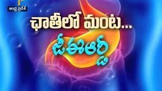 Gastro Esophageal reflux disease (GERD) | Sukhibhava | 9th November 2016 | ETV AP