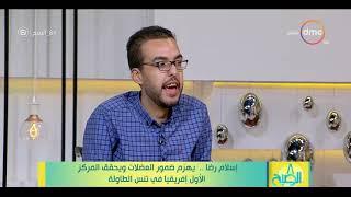 8 الصبح - إسلام رضا.. يهزم ضمور العضلات ويحقق المركز الأول إفريقيا في تنس الطاولة