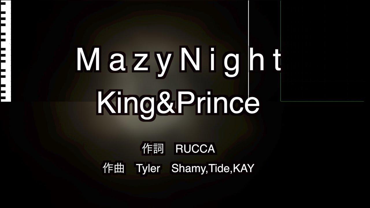 【カラオケ】Mazy Night / King & Prince(キンプリ) / 未満警察 ミッドナイトランナー 主題歌