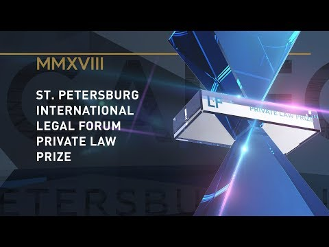 Film for St. Petersburg international Legal Forum Private Law Prize | Full version