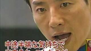 松岡修造~テニス合宿 子供に向けて~ 松岡修造 検索動画 13