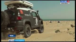 Полный круг за рулем по Оману. Репортаж Россия 24
