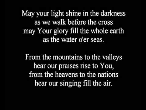 Hear Our Praises - Hillsong