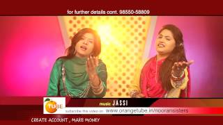 Jyoti Nooran Sisters || latest 2015 Punjabi song || Orange Media Presents