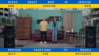 Смотреть клип Alina Pash Ft. Freel - Не Пили