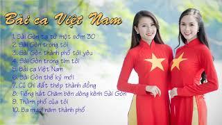 Tự Hào Con Người Việt Nam - Nhạc Đỏ Cách Mạng Việt Nam Hay Nhất 2018
