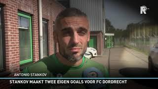 Stankov baalt van eigen goals bij FC Dordrecht