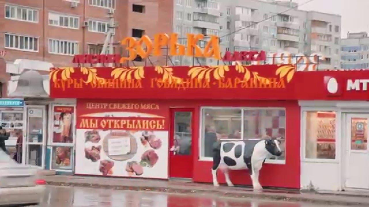 магазин мясной фото