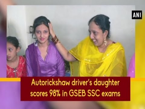 Autorickshaw driver's daughter scores 98% in GSEB SSC exams - Gujarat News