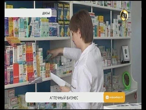 В Казахстане могут подорожать дешевые лекарства