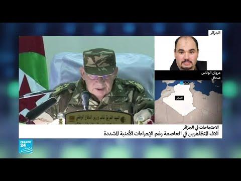 مروان الوناس: منع نقل المتظاهرين من خارج العاصمة لم يؤثر على الحراك الجزائري