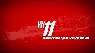 Осторожно! Кокорин и Мамаев: Футболисты и очень опасны! Андрей Малахов. Прямой эфир от 09.10.18