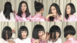 Hair2U - Gloria Short Bob Haircut in Stages Preview