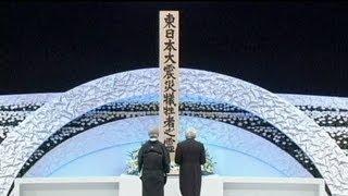 Імператор Японії: ми маємо винести уроки з трагедії