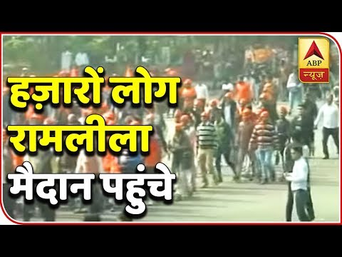 Ram Mandir: Thousands Reach Ramlila Maidan In Delhi | ABP News Mp3