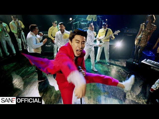 San E(산이) - I Am Me (Live Band Ver) [Official Video]
