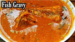 Best Manglore Fish Gravy ಮಂಗಳೂರು ಮೀನು ಸಾರು  PriyasMadhyamaKutumbhadaRecipes