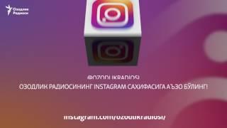 Россиялик ҳуқуқ фаоли Қирғизистонга киритилмади