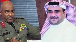 بيان النائب العام السعودي يعترف بواقعة المنشار ويكشف عن دور سعود القحطاني وأحمد عسيري