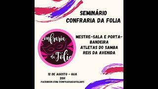 Seminário Confraria da Folia - Mestre-sala e porta-bandeira, atletas do samba, reis da avenida