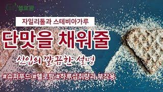 창업 슈퍼푸드 도매 헬…