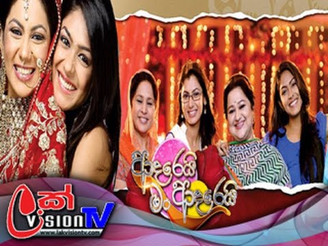 Adarei Man Adarei | Episode 1361| 2021.02.26