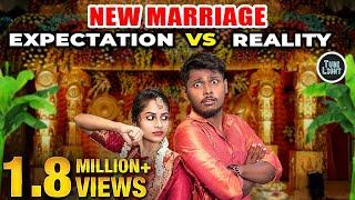 New Marriage Expectation Vs Reality Attagasangal | New Marriage Sothanaigal | Random Videos