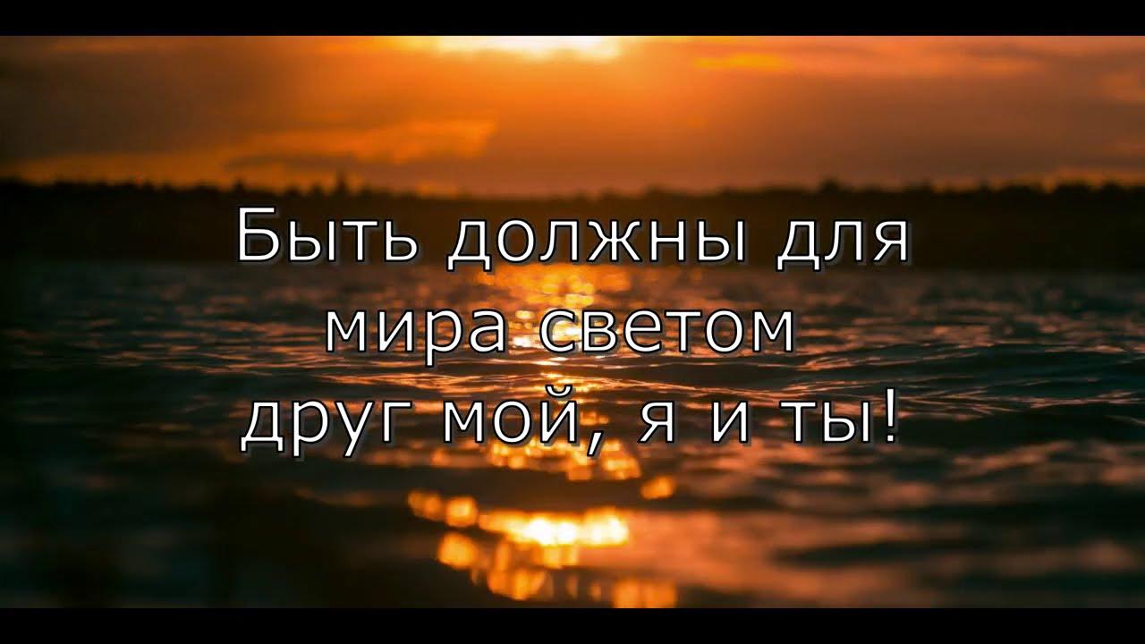 БЕЛЫЕ ОДЕЖДЫ | Участие Барнаул