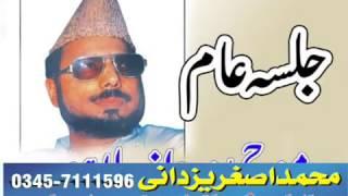 Allama Ehsan Elahi Zaheer Shaheed R/H (MOCHI DRWAZA LAHORE )