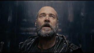 NOAH (2014) -