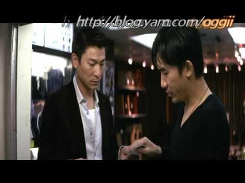 [經典電影片段][無間道(1)]劉德華VS梁朝偉@被遺忘的時光(蔡琴)