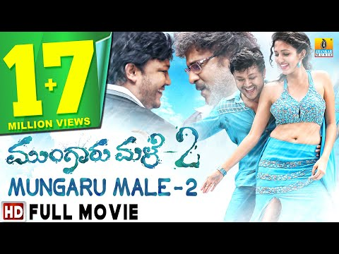Mungaru Male 2 - HD Full Movie | Golden Star Ganesh, Neha Shetty, V Ravichandran | Arjun Janya