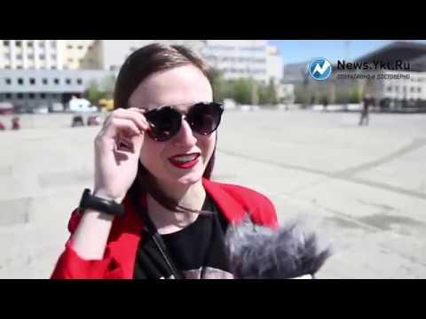 Где лучше жить: в городе или в деревне? Видеоопрос News.Ykt.Ru