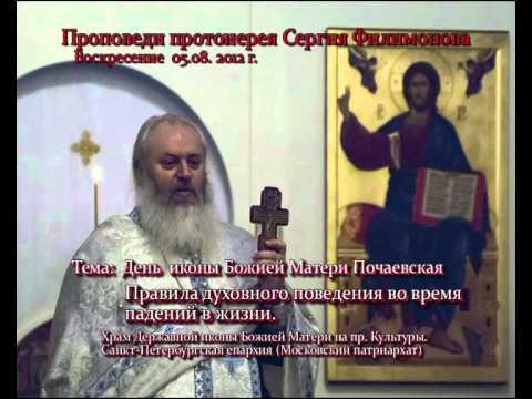 вреде утренних как научиться молчать православие ликвидным товаром