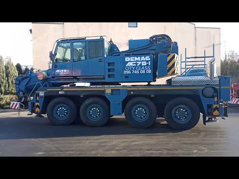 Автокран Demag AC 70 City 80045 до 70 т - аренда автокрана в киеве